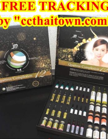 """QUATTROX COMPLEXION 12 INFUSION WHITENING SKIN SYSTEM (KOREA) by """"www.ccthaitown.com"""""""