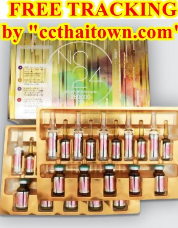 NC24 ULTRA PDRN MIRACLE 280000 (JAPAN) ANTI AGING WHITENING GLUTA GLUTATHIONE by www.ccthaitown.com