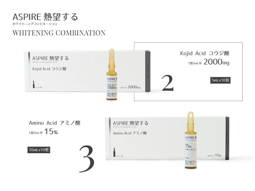 ASPIRE WHITENING SET (JAPAN) GLUTATHIONE SKIN WHITENING ...